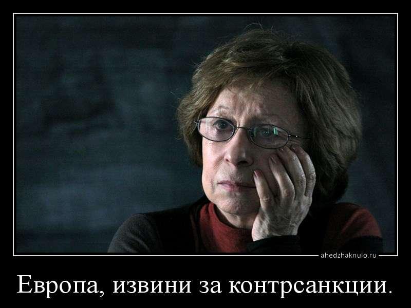 http://ahedzhaknulo.ru/935084eac7cf58ce70b33e6005156e47